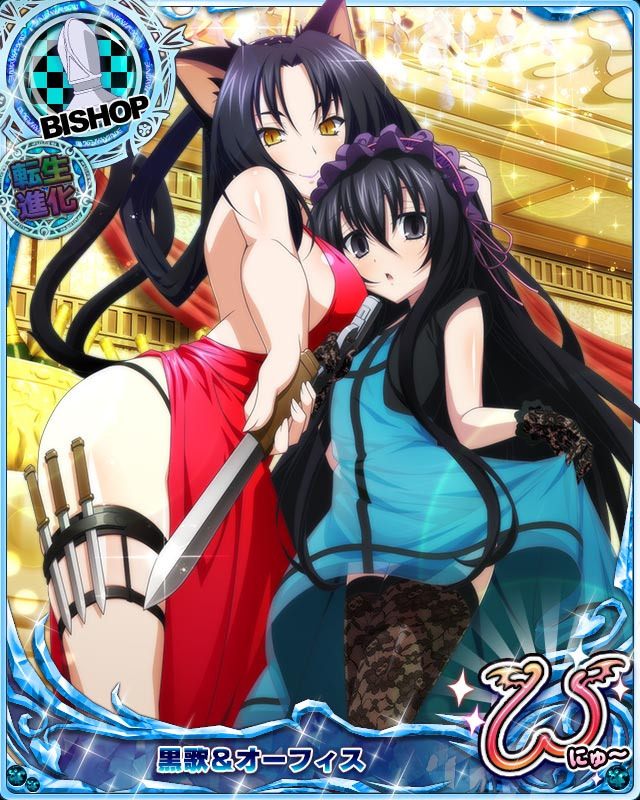 2girls animal_ears bishop_(chess) black_eyes black_hair black_panties blue_dress breasts card_(medium) cat_ears cat_tail character_name chess_piece closed_mouth dress gloves gun hair_rings hairband high_school_dxd high_school_dxd_new holding holding_gun holding_knife holding_weapon knife kuroka_(high_school_dxd) large_breasts lipstick lolita_hairband long_hair looking_at_viewer makeup multiple_girls multiple_tails official_art open_mouth ophis_(high_school_dxd) panties purple_lipstick red_dress sideboob slit_pupils smile tail thigh-highs trading_card underwear very_long_hair weapon yellow_eyes