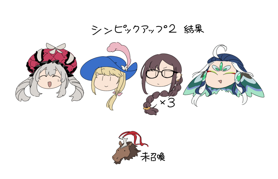 1boy 1other 2girls :d ^_^ animal asaya_minoru black-framed_eyewear blonde_hair blue_hair blue_headwear braid brown_hair chevalier_d'eon_(fate/grand_order) closed_eyes closed_mouth consort_yu_(fate) eyeshadow facing_viewer fate/grand_order fate_(series) frilled_hat frills glasses grey_hair hat hat_feather head horse long_hair looking_at_viewer makeup marie_antoinette_(fate/grand_order) multicolored_hair multiple_girls open_mouth qin_shi_huang_(fate/grand_order) red_hare_(fate/grand_order) red_headwear simple_background single_braid smile translated two-tone_hair white_background
