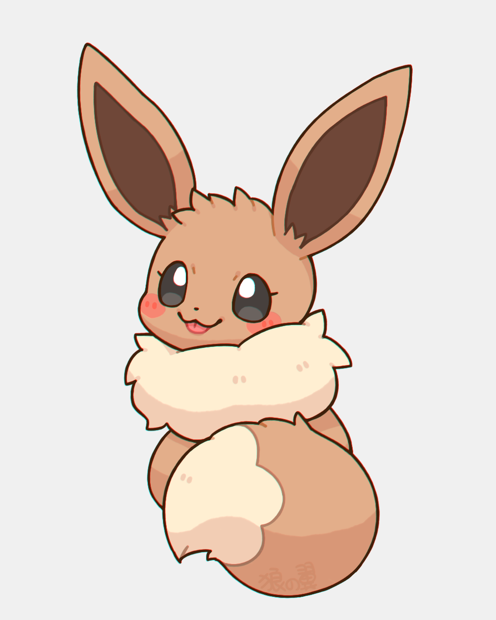 :3 artist_name black_sclera blush_stickers chromatic_aberration commentary eevee full_body gen_1_pokemon grey_background happy highres looking_up lovewolf5122 no_humans pokemon pokemon_(creature) signature simple_background sitting smile solo symbol_commentary tongue tongue_out white_eyes