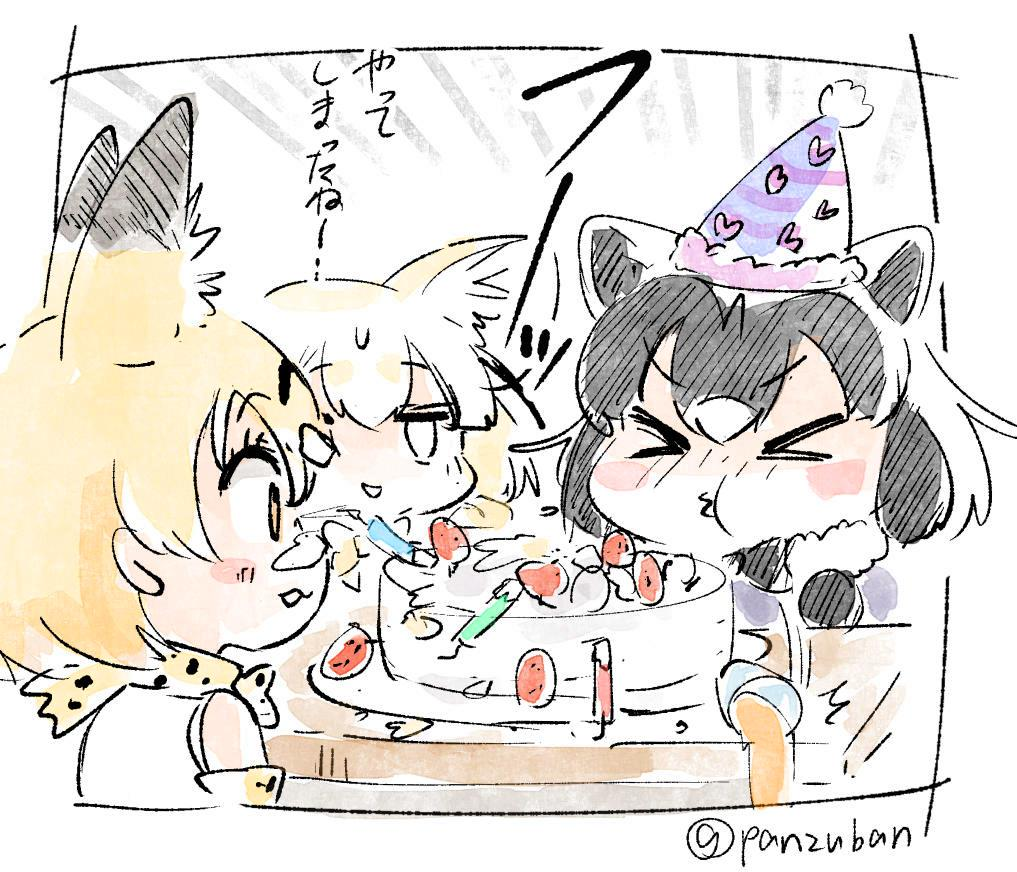 >_< 3girls animal_ears artist_name birthday birthday_cake black_hair blonde_hair blowing blush_stickers cake candle commentary common_raccoon_(kemono_friends) cup extra_ears eyebrows_visible_through_hair fennec_(kemono_friends) food food_on_face fox_ears fruit hat icing juice kemono_friends multicolored_hair multiple_girls o3o ono_saki panzuban party_hat puffy_cheeks raccoon_ears seiyuu_connection serval_(kemono_friends) serval_ears short_hair spill strawberry table translated twitter_username v-shaped_eyebrows white_hair you're_doing_it_wrong