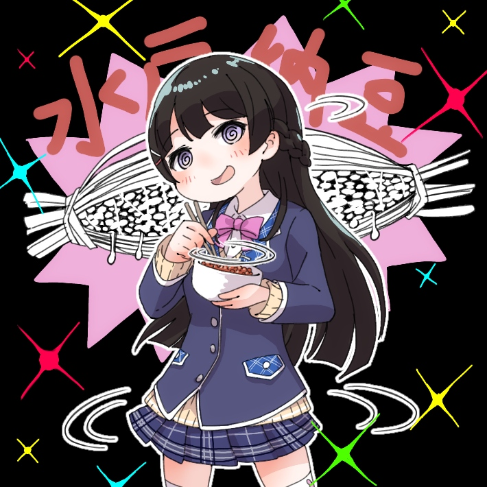 1girl @_@ black_background black_hair blazer blue_eyes braid ddak5843 food french_braid jacket nattou nijisanji pleated_skirt school_uniform skirt smile sparkle stirring sweater thigh-highs translated tsukino_mito virtual_youtuber zettai_ryouiki