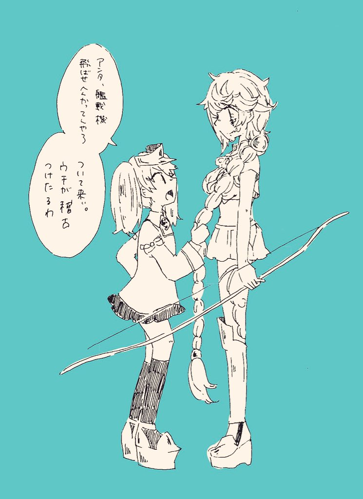 2girls aqua_background asymmetrical_hair bow_(weapon) braid breasts collared_shirt commentary crying crying_with_eyes_open eye_contact from_side full_body hair_ornament hip_vent holding holding_bow_(weapon) holding_hair holding_weapon japanese_clothes kantai_collection kariginu kneehighs long_hair long_sleeves looking_at_another magatama midriff miniskirt multiple_girls platform_footwear pleated_skirt ribbon ribbon-trimmed_sleeves ribbon_trim ryuujou_(kantai_collection) shirt shocox3s shoes short_sleeves simple_background single_braid skirt speech_bubble tears translated twintails unryuu_(kantai_collection) very_long_hair visor_cap weapon