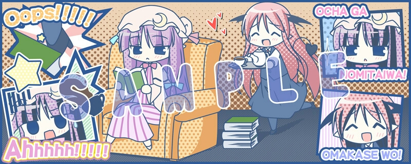 2girls :< :d ^_^ bat_wings black_legwear book book_stack chair chibi closed_eyes collared_shirt commentary_request crescent crescent_moon_pin cup demon_tail dress dress_shirt english_text eyebrows_visible_through_hair face full_body gloom_(expression) halftone halftone_background hat head_wings heart high_heels holding holding_book koakuma long_hair mizuno_kurage mob_cap multiple_girls open_book open_mouth pantyhose patchouli_knowledge purple_dress purple_hair reading red_neckwear redhead romaji_text sample shirt sitting skirt skirt_set smile spilling standing standing_on_one_leg star striped striped_dress tail teacup teapot touhou translated tray tripping vertical_stripes very_long_hair vest violet_eyes white_shirt wings