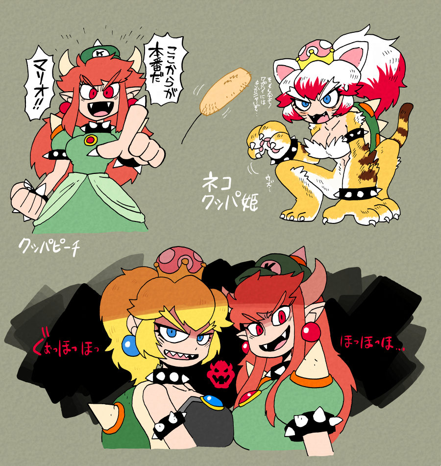 2girls animal_ears blonde_hair blue_earrings blue_eyes bowser_peach bowsette breast_press cat_ears cat_teaser character_name claw_pose claws clenched_hand commentary_request dress fangs green_dress green_headwear hat long_hair mario_(series) meowser multiple_girls new_super_mario_bros._u_deluxe partially_translated pearl_earrings pointing pointing_at_viewer pointy_ears ponytail possessed princess_peach prototype rariatto_(ganguri) red_earrings red_eyes redhead shaded_face sharp_teeth shell spiked_shell squatting strapless strapless_dress super_crown super_mario_3d_world super_mario_odyssey symmetrical_docking teeth translation_request turtle_shell whiskers