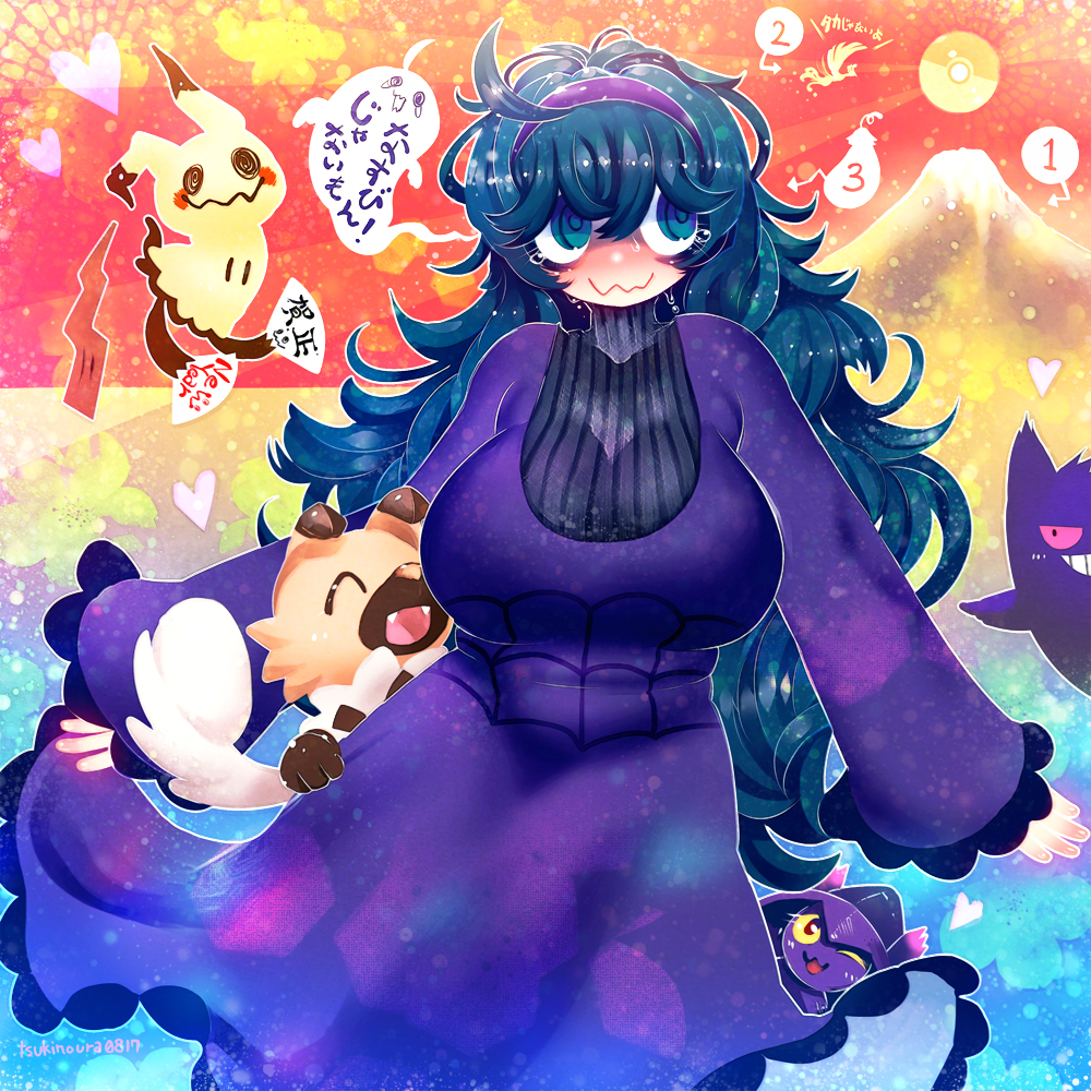 1girl :3 @_@ ahoge al_bhed_eyes artist_name black_eyes blue_eyes blue_hair blush breasts closed_eyes commentary_request dog dress eggplant english_text fangs gen_1_pokemon gen_2_pokemon gen_4_pokemon gen_7_pokemon gengar hairband hakkasame happy heart hex_maniac_(pokemon) ho-oh large_breasts long_hair long_sleeves looking_to_the_side messy_hair mimikyu mismagius mountain nose_blush npc_trainer number one_eye_closed open_mouth poke_ball_symbol pokemon pokemon_(game) pokemon_xy purple_dress purple_hairband red_eyes red_sclera rockruff shiny shiny_hair smile speech_bubble stick sweat tears teeth translation_request turtleneck turtleneck_dress twitter_username wavy_mouth yellow_sclera