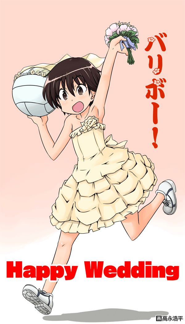 1girl arm_up armpits artist_name bangs bouquet bridal_veil brown_eyes brown_hair cross-laced_footwear dress english_text eyebrows_visible_through_hair flower full_body girls_und_panzer gradient gradient_background hair_ribbon holding holding_bouquet isobe_noriko layered_dress medium_dress open_mouth orange_background ribbon rose running shadow shoes short_hair smile sneakers solo standing strapless strapless_dress takanaga_kouhei translated veil volleyball wedding_dress white_footwear yellow_dress yellow_flower yellow_ribbon yellow_rose
