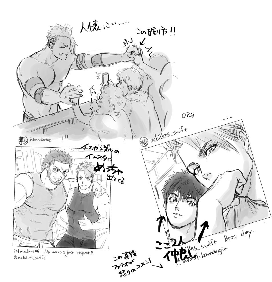 5boys achilles_(fate) arash_(fate) beard chest english_text facial_hair fate/apocrypha fate/grand_order fate/prototype fate/prototype:_fragments_of_blue_and_silver fate/zero fate_(series) greyscale instagram kitano_gori looking_at_viewer male_focus monochrome multiple_boys pectorals rider_(fate/zero) shirt t-shirt taking_picture tank_top thumbs_up wrestling_outfit