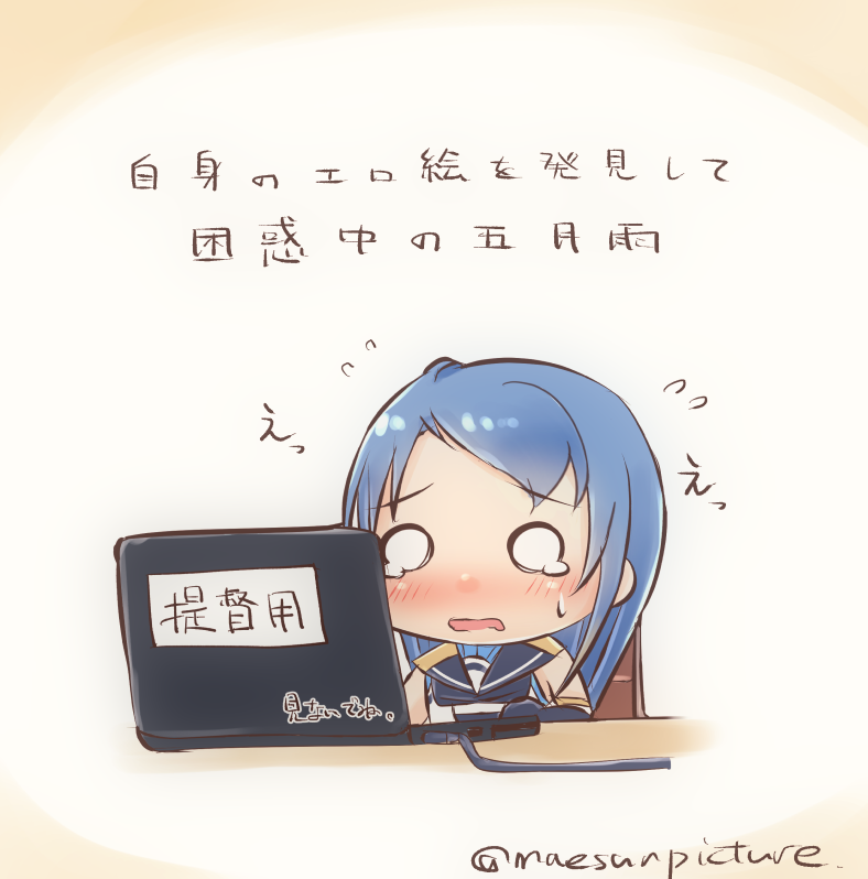 artist_name bangs blue_hair blush chair commentary_request computer elbow_gloves gloves kantai_collection laptop mae_(maesanpicture) open_mouth samidare_(kantai_collection) shibi simple_background sitting sleeveless swept_bangs table tearing_up translation_request white_serafuku