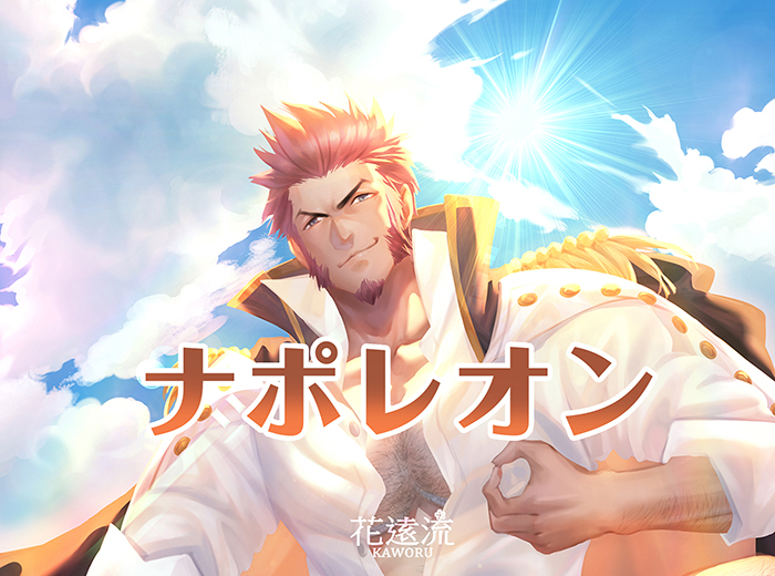 1boy bara beard blue_eyes brown_hair closed_mouth clouds cloudy_sky facial_hair fate/grand_order fate_(series) male_focus muscle napoleon_bonaparte_(fate/grand_order) nipple_tweak open_eyes pectorals shirt sky smile solo sun uniform upper_body user_pdnp8878 white_shirt