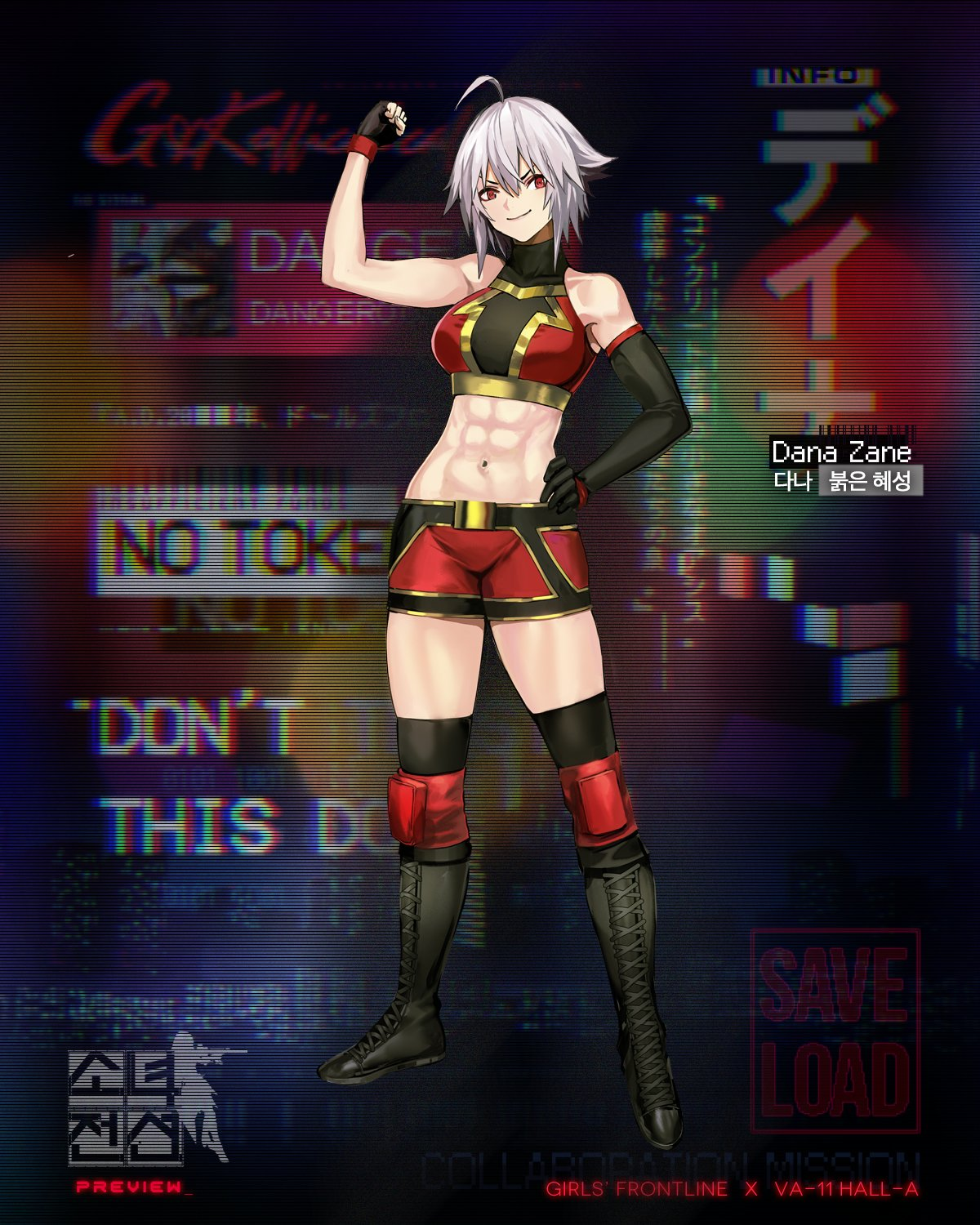 1girl abs ahoge bike_shorts black_footwear black_legwear boots breasts character_name clenched_hand cross-laced_footwear dana_zane fist_pump full_body girls_frontline gloves hand_on_hip highres knee_boots knee_pads lace-up_boots medium_breasts midriff mismatched_gloves navel official_art red_eyes short_hair silver_hair solo sports_bra standing thigh-highs thigh_boots thighs va-11_hall-a wrestling_outfit
