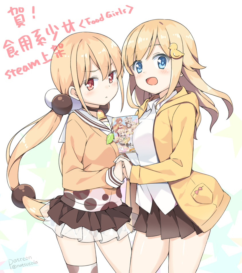 2girls :< :d bell bell_choker between_breasts bird_hair_ornament blonde_hair blue_eyes blush breasts brown_choker brown_jacket brown_skirt chinese chinese_commentary choker closed_mouth collared_shirt commentary_request copyright_name dress_shirt hair_bobbles hair_ornament hatsunatsu holding_hands hood hood_down hooded_jacket interlocked_fingers jacket long_hair long_sleeves looking_at_viewer low_twintails medium_breasts multiple_girls open_clothes open_jacket open_mouth patreon_username pleated_skirt red_eyes sailor_collar school_uniform serafuku shirt sidelocks simple_background single_thighhigh skirt smile standing star thigh-highs translation_request twintails very_long_hair white_background white_sailor_collar white_shirt xiaoguang_(you_can_eat_the_girl) xiaoyuan_(you_can_eat_the_girl) yellow_jacket you_can_eat_the_girl
