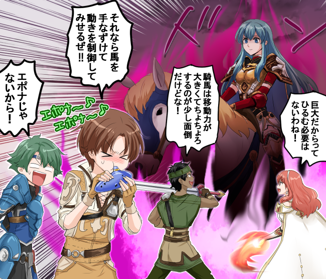 alm_(fire_emblem) aqua_hair armor bangs blue_eyes blue_hair breastplate brown_hair cape celica_(fire_emblem) dress eirika fingerless_gloves fire_emblem fire_emblem:_seima_no_kouseki fire_emblem_echoes:_mou_hitori_no_eiyuuou fire_emblem_heroes gloves green_eyes green_hair headband hksi1pin horse instrument jewelry long_hair mamkute multiple_boys ocarina open_mouth rapier red_eyes red_gloves redhead short_hair simple_background smile sword the_legend_of_zelda the_legend_of_zelda:_ocarina_of_time tiara translation_request weapon