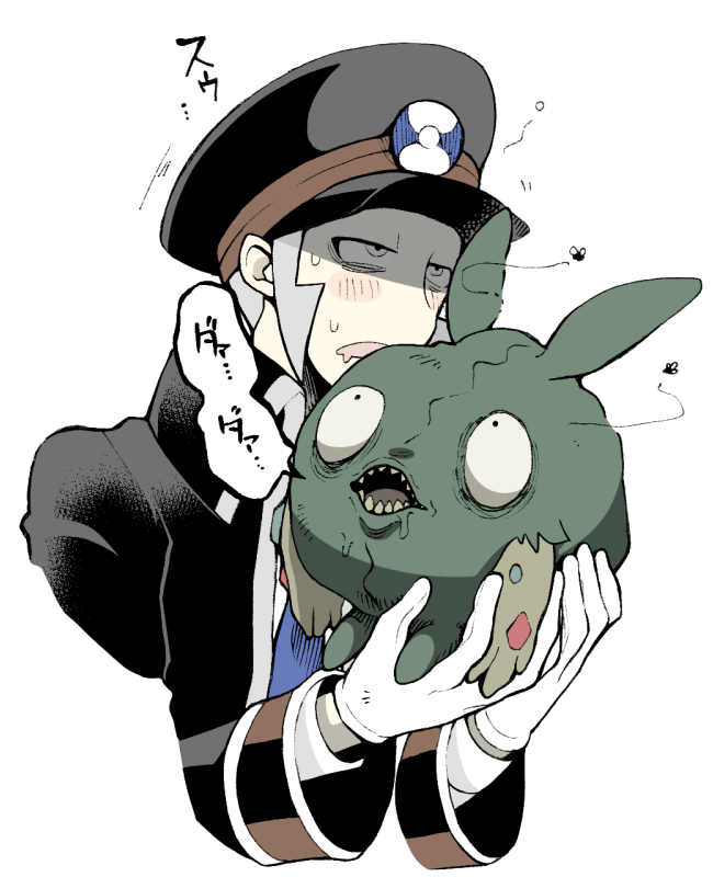 1boy black_eyes black_headwear black_jacket blue_neckwear blush blush_stickers bug carrying constricted_pupils drooling fly gen_5_pokemon gloves grey_eyes grey_hair half-closed_eyes hands_up hat holding insect jacket long_sleeves looking_at_another looking_up male_focus minashirazu necktie nobori_(pokemon) open_mouth peaked_cap pokemon pokemon_(creature) pokemon_(game) pokemon_bw saliva sharp_teeth shirt simple_background speech_bubble sweat teeth translated trubbish upper_body white_background white_gloves white_shirt