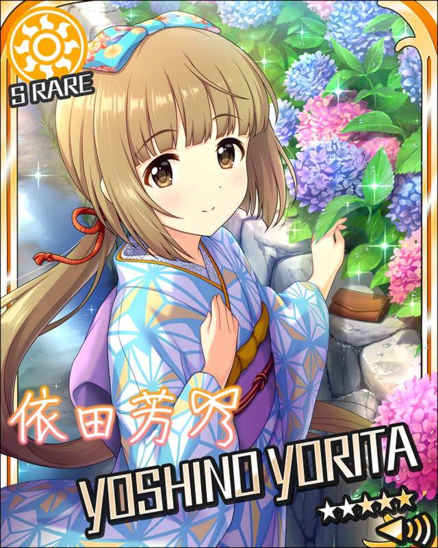 blush brown_eyes brown_hair character_name idolmaster idolmaster_cinderella_girls kimono long_hair smile stars yorita_yoshino