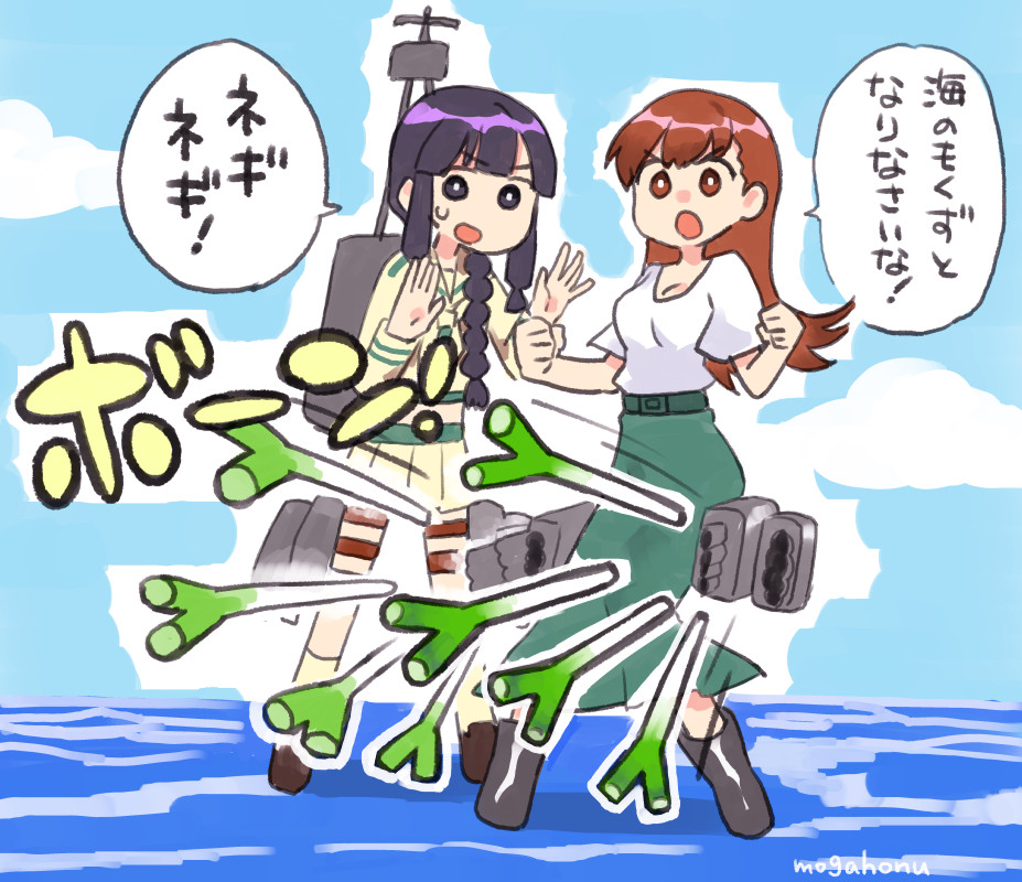 2girls :o alternate_costume artist_name bangs black_eyes black_hair blouse blue_sky blunt_bangs boots braid breasts brown_eyes brown_hair clenched_hands clouds commentary eyebrows_visible_through_hair full_body green_skirt hair_between_eyes hair_over_shoulder kantai_collection kitakami_(kantai_collection) kneehighs long_sleeves machinery mast midriff mogamiya_honu multiple_girls neckerchief ocean ooi_(kantai_collection) pleated_skirt remodel_(kantai_collection) rigging school_uniform serafuku short_sleeves sidelocks single_braid skirt sky speech_bubble spring_onion standing standing_on_liquid strap sweat torpedo torpedo_launcher torpedo_tubes translated v-shaped_eyebrows water white_blouse