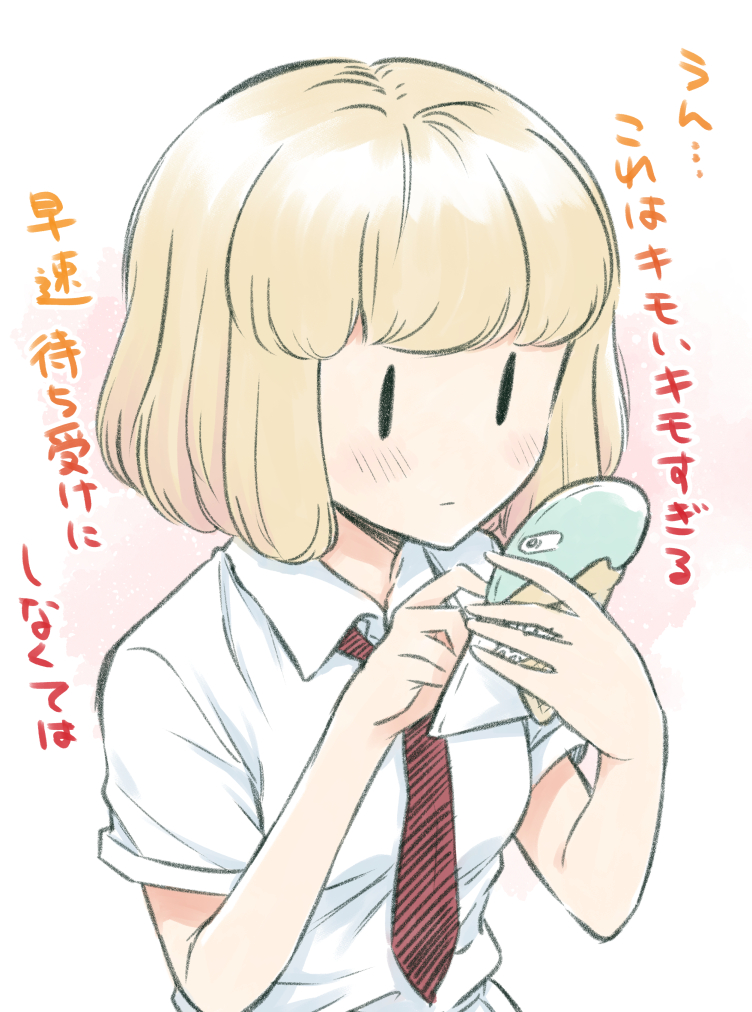 1girl :| bangs blonde_hair blunt_bangs blush cellphone closed_mouth expressionless meis_(terameisu) necktie phone red_neckwear shirt short_hair short_sleeves simple_background smartphone solo translation_request uchi_emiri upper_body watashi_ga_motenai_no_wa_dou_kangaetemo_omaera_ga_warui! white_shirt wing_collar |_|
