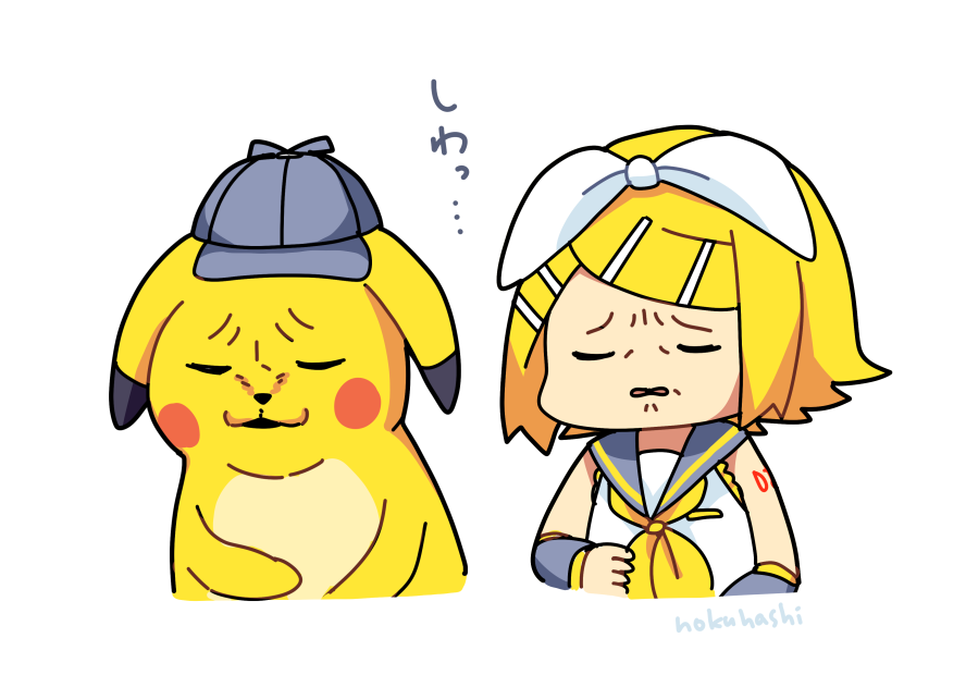 >_< 1girl 1other animal blonde_hair cabbie_hat closed_eyes creatures_(company) crossover crypton_future_media detached_sleeves detective_pikachu_(movie) detective_pikachu_(series) frown game_freak gen_1_pokemon girl hair_ornament hair_ribbon hairclip hat human kagamine_rin mouse nintendo nokuhashi pikachu pokemon pokemon_(creature) ribbon sailor_collar shirt short_hair simple_background sleeveless sleeveless_shirt super_smash_bros. translated twitter_username upper_body vocaloid warner_bros white_background white_ribbon white_shirt yamaha_(company) yellow_ribbon
