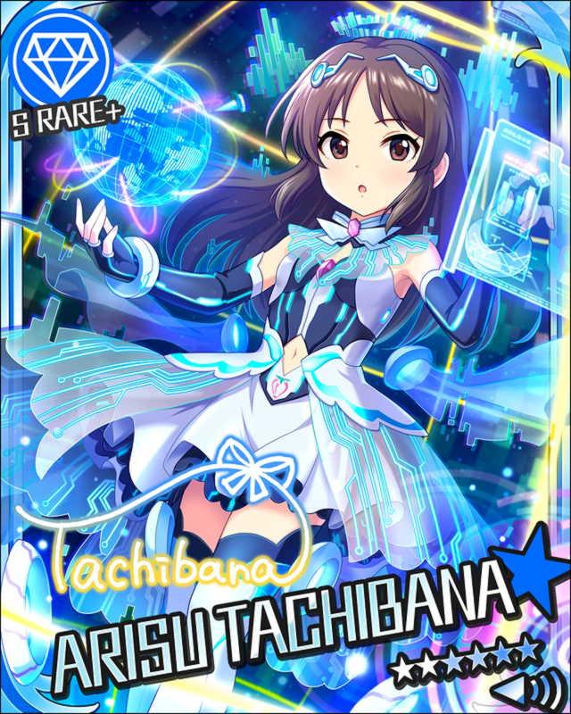 black_eyes black_hair character_name cyberpunk dress idolmaster idolmaster_cinderella_girls long_hair smile stars tachibana_arisu