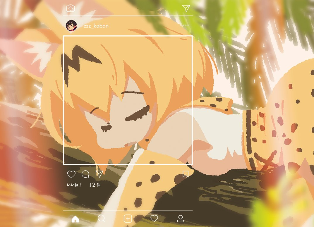 1girl animal_ear_fluff animal_ears avatar_icon bare_shoulders bloom blurry bob_cut breasts closed_eyes commentary_request cross-laced_clothes day depth_of_field elbow_gloves gloves high-waist_skirt instagram instagram_username kemono_friends lying maikata medium_skirt multicolored_hair on_stomach open_mouth outdoors print_gloves print_neckwear print_skirt serval_(kemono_friends) serval_ears serval_girl serval_print shirt shirt_tucked_in short_hair skirt sleeping sleeveless sleeveless_shirt solo white_shirt