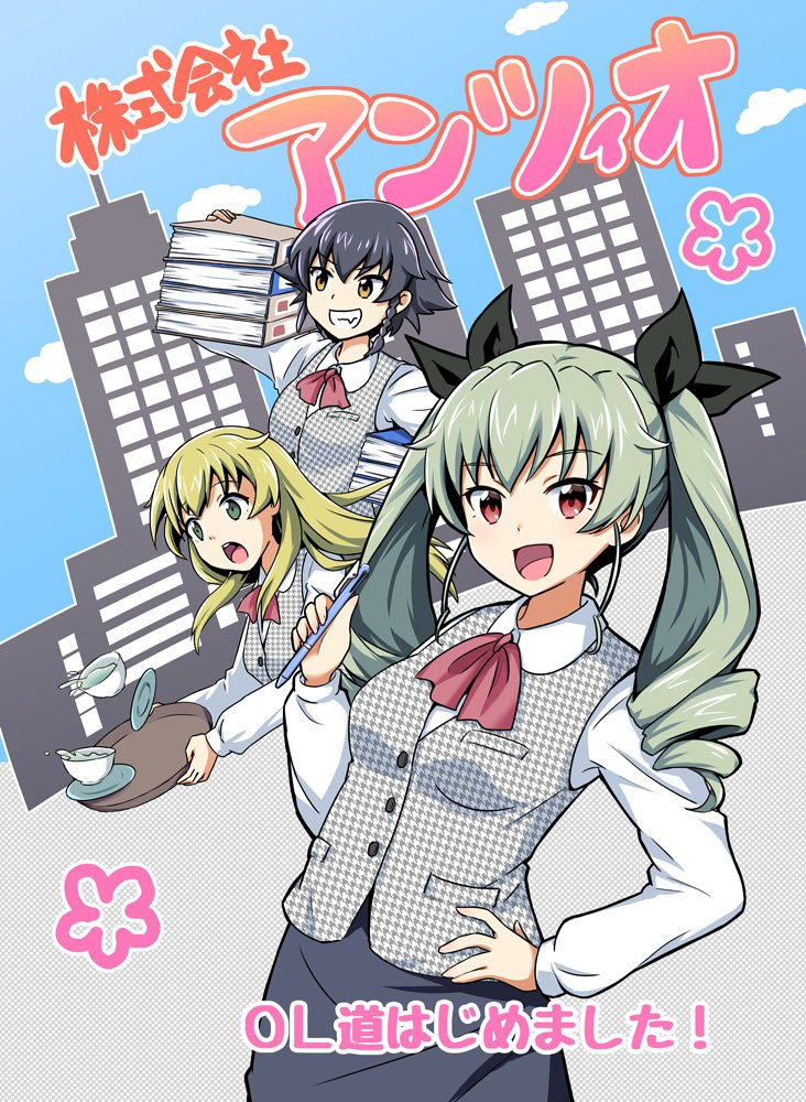 3girls anchovy bangs black_hair blonde_hair blue_sky book braid brown_eyes building carpaccio clouds cloudy_sky cover cover_page cup drill_hair fang girls_und_panzer green_eyes green_hair hand_on_hip katakori_sugita liquid long_hair long_sleeves looking_at_viewer multiple_girls open_mouth pen pepperoni_(girls_und_panzer) ribbon short_hair sky smile teeth tongue tray tripping twin_drills twintails vest