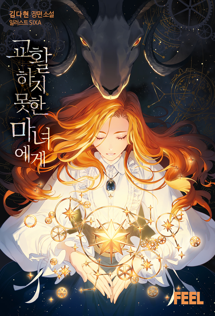 1girl artist_name black_background blue_skirt closed_eyes cover cover_page facing_viewer fantasy gears jewelry korean_text long_hair long_sleeves necklace novel_cover official_art orange_hair ram_(animal) shirt sixa skirt solo upper_body very_long_hair watermark white_shirt