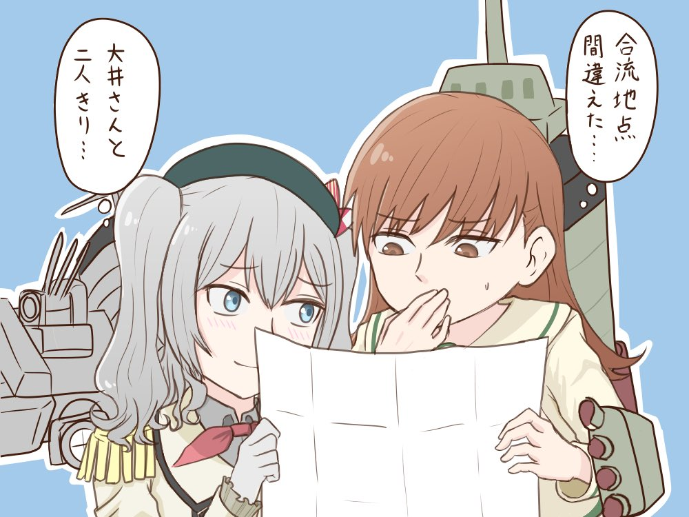 2girls artist_request bangs beret blue_background blue_eyes blush brown_eyes brown_hair closed_mouth collared_shirt commentary covering_mouth epaulettes eyebrows_visible_through_hair frilled_sleeves frills gloves grey_hair grey_shirt hair_between_eyes hat kantai_collection kashima_(kantai_collection) long_hair long_sleeves machinery military military_uniform multiple_girls neckerchief ooi_(kantai_collection) red_neckwear remodel_(kantai_collection) rigging school_uniform serafuku shirt silver_hair simple_background smile sweat thought_bubble torpedo torpedo_launcher torpedo_tubes translated turret twintails uniform upper_body z-flag
