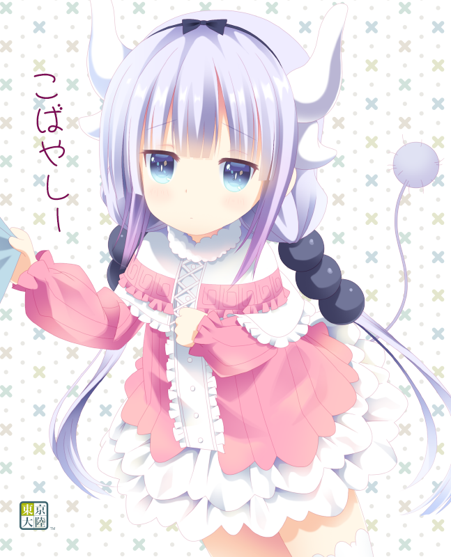 1girl beads blue_eyes capelet center_frills child commentary_request frilled_capelet frills hair_beads hair_ornament hairband horns kanna_kamui kobayashi-san_chi_no_maidragon kurasawa_kyoushou lavender_hair long_hair long_sleeves low_twintails puffy_long_sleeves puffy_sleeves solo tail translated twintails very_long_hair