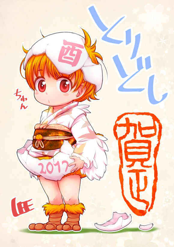 1girl 2017 bangs blush_stickers brown_footwear chestnut_mouth chinese_zodiac commentary_request cracked_egg eggshell eggshell_hat feather-trimmed_sleeves feathers full_body japanese_clothes kimono lee_(colt) long_sleeves looking_at_viewer messy_hair new_year obi orange_fur orange_hair original sash short_hair solo stamp_mark standing tareme translated white_headwear white_kimono wide_sleeves year_of_the_rooster