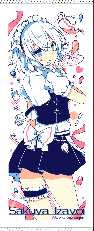 1girl 2019 :q bangs black_border blue_eyes blue_skirt blue_vest blush border bow braid character_name commentary_request cowboy_shot cup eyebrows_visible_through_hair finger_to_cheek fork from_behind hair_between_eyes hair_bow head_tilt heart index_finger_raised izayoi_sakuya leg_garter looking_at_viewer looking_back maid maid_headdress miniskirt natsuki_(ukiwakudasai) pink_bow plate pleated_skirt pocket_watch puffy_short_sleeves puffy_sleeves shirt short_hair short_sleeves silver_hair simple_background skirt skirt_set solo spoon standing teacup thighs tongue tongue_out touhou twin_braids vest watch white_background white_bow white_shirt