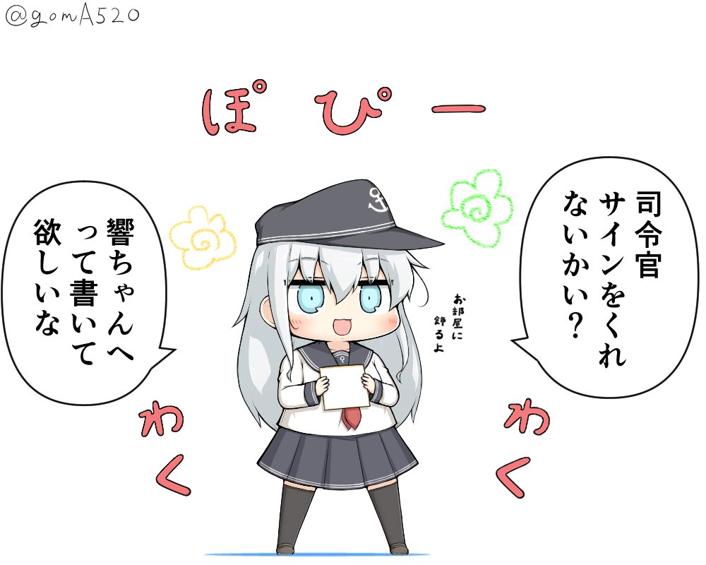 1girl anchor_symbol black_legwear black_sailor_collar black_skirt blue_eyes chibi commentary_request flat_cap full_body goma_(yoku_yatta_hou_jane) hat hibiki_(kantai_collection) kantai_collection long_hair long_sleeves neckerchief open_mouth paper pleated_skirt red_neckwear sailor_collar school_uniform serafuku silver_hair simple_background skirt smile solo standing thigh-highs translation_request twitter_username white_background