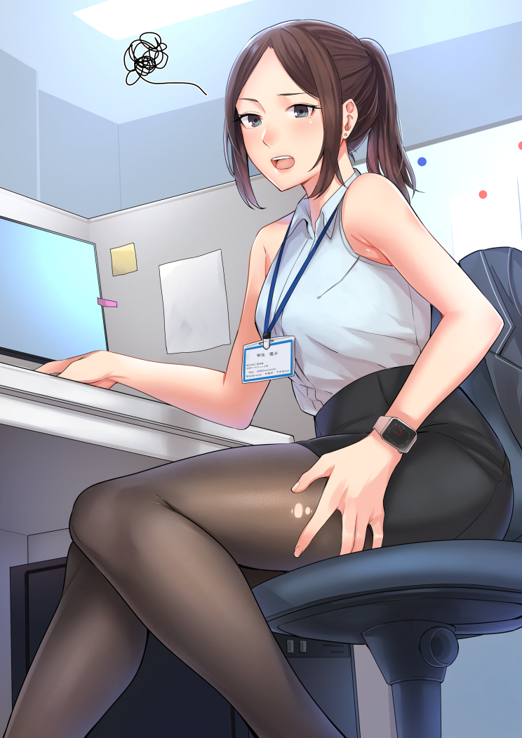 1girl black_legwear breasts brown_hair chair cubicle desk grey_eyes kyuuso_inukami long_hair monitor name_tag office_lady open_mouth original pantyhose pencil_skirt ponytail skirt sleeveless solo teeth torn_clothes torn_legwear