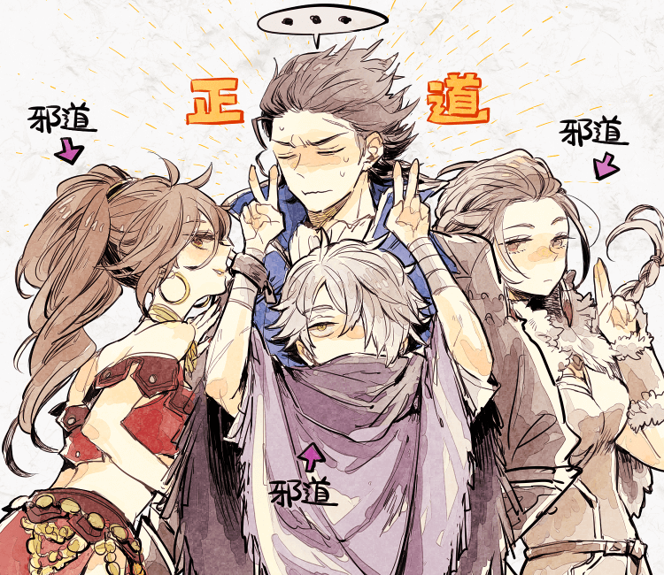 ... 2boys 2girls asymmetrical_bangs bandages bangs bare_shoulders braid breasts brown_eyes brown_hair capelet cloak closed_eyes cowboy_shot crop_top cuffs dancer directional_arrow double_v earrings fur_trim h'aanit_(octopath_traveler) hair_slicked_back handcuffs hoop_earrings jewelry lips long_hair looking_at_viewer medium_breasts multiple_boys multiple_girls neck_ring octopath_traveler olberic_eisenberg ponytail primrose_azelhart profile red_eyes shirt silver_hair simple_background skirt spiky_hair spoken_ellipsis sweatdrop taki_(pixiv15599) therion_(octopath_traveler) v wavy_mouth white_background yellow_eyes