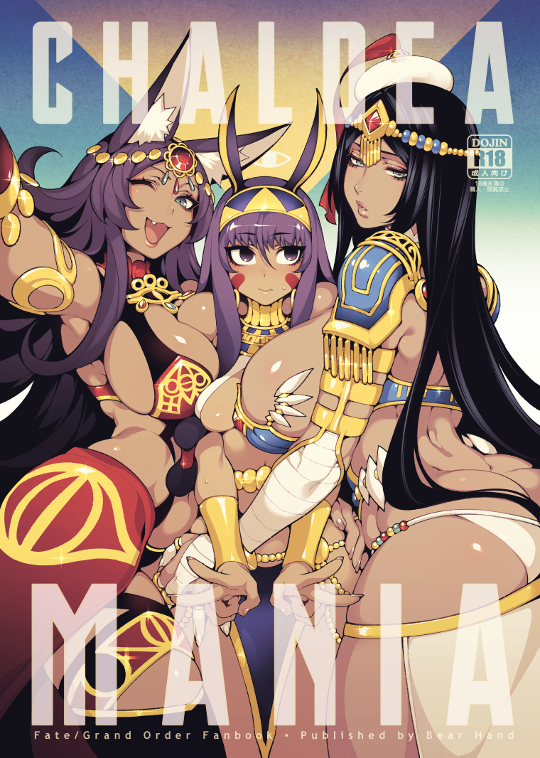 3girls animal_ears armlet ass black_hair breast_smother breasts bridal_gauntlets butt_crack circlet commentary_request cover cover_page dark_skin double_v doujin_cover earrings egyptian egyptian_clothes facepaint fang fate/grand_order fate_(series) fishine forehead_jewel girl_sandwich gorget green_eyes height_difference hoop_earrings jackal_ears jewelry large_breasts long_hair multiple_girls nitocris_(fate/grand_order) pelvic_curtain purple_hair queen_of_sheba_(fate/grand_order) revealing_clothes sandwiched scheherazade_(fate/grand_order) self_shot shiny shiny_skin shoulder_pads small_breasts thick_thighs thighs v vambraces violet_eyes waist_hold you_gonna_get_raped