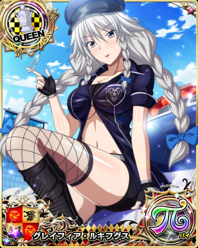 1girl arm_support boots braid breasts car card_(medium) character_name chess_piece cuffs day fingerless_gloves fishnet_legwear fishnets gloves grayfia_lucifuge grey_eyes grey_hair ground_vehicle handcuffs hat high_school_dxd high_school_dxd_pi large_breasts lipstick long_hair looking_at_viewer makeup motor_vehicle navel official_art open_clothes outdoors police police_car police_hat police_uniform policewoman queen_(chess) red_lipstick short_shorts shorts sitting smile solo thigh-highs trading_card twin_braids uniform