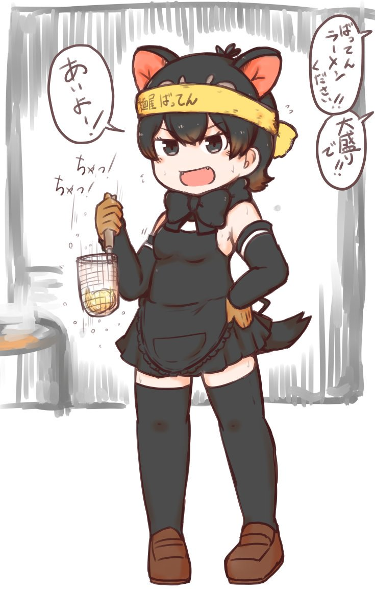 1girl :d animal_ears apron bangs bare_shoulders black_apron black_hair black_legwear black_neckwear black_shirt black_skirt bow bowtie breasts brown_footwear brown_hair chibi commentary_request detached_sleeves extra_ears eyebrows_visible_through_hair fangs food frilled_apron frills full_body gloves gradient_hair hand_on_hip headband holding kemono_friends looking_at_viewer multicolored_hair noodles numazoko_namazu open_mouth orange_gloves ramen shirt shoes short_hair skirt small_breasts smile solo sweat tail tasmanian_devil_(kemono_friends) tasmanian_devil_ears tasmanian_devil_tail thigh-highs translated waist_apron zettai_ryouiki