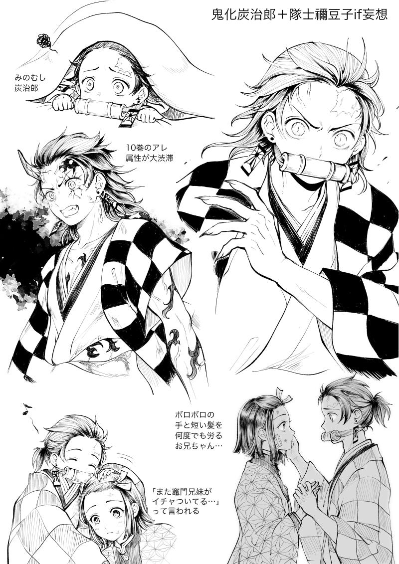 1boy 1girl angry bamboo bit_gag bloodshot_eyes body_markings brother_and_sister checkered clenched_teeth earrings eighth_note fingernails gag greyscale hair_ribbon hamiya hand_on_another's_cheek hand_on_another's_face horn japanese_clothes jewelry kamado_nezuko kamado_tanjirou kimetsu_no_yaiba kimono monochrome musical_note petting ponytail ribbon role_reversal scar sharp_fingernails short_hair siblings simple_background slit_pupils teeth white_background