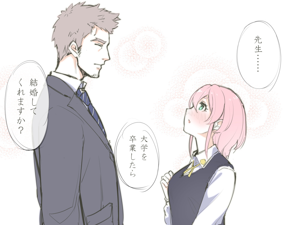1boy 1girl asutora blush brown_hair formal green_eyes height_difference looking_at_another looking_down looking_up necktie original pink_hair ribbon short_hair speech_bubble striped striped_neckwear suit translated white_background yellow_neckwear yellow_ribbon