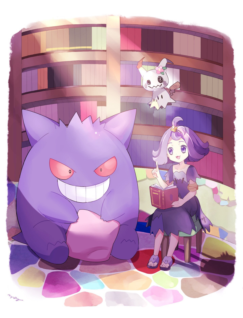 1girl :3 acerola_(pokemon) antenna_hair armlet artist_name bangs black_eyes book bookshelf chair collarbone creatures_(company) cushion dress elite_four female_focus flat_chest floating flower full_body game_freak gen_1_pokemon gen_7_pokemon gengar grin hair_ornament hand_up happy holding indoors library looking_at_another matching_hair/eyes mei_(maysroom) mimikyu nintendo open_book open_mouth pink_flower pokemon pokemon_(anime) pokemon_(creature) pokemon_sm_(anime) purple_dress purple_footwear purple_hair red_sclera sandals short_hair short_sleeves signature sitting smile teeth textless trial_captain violet_eyes