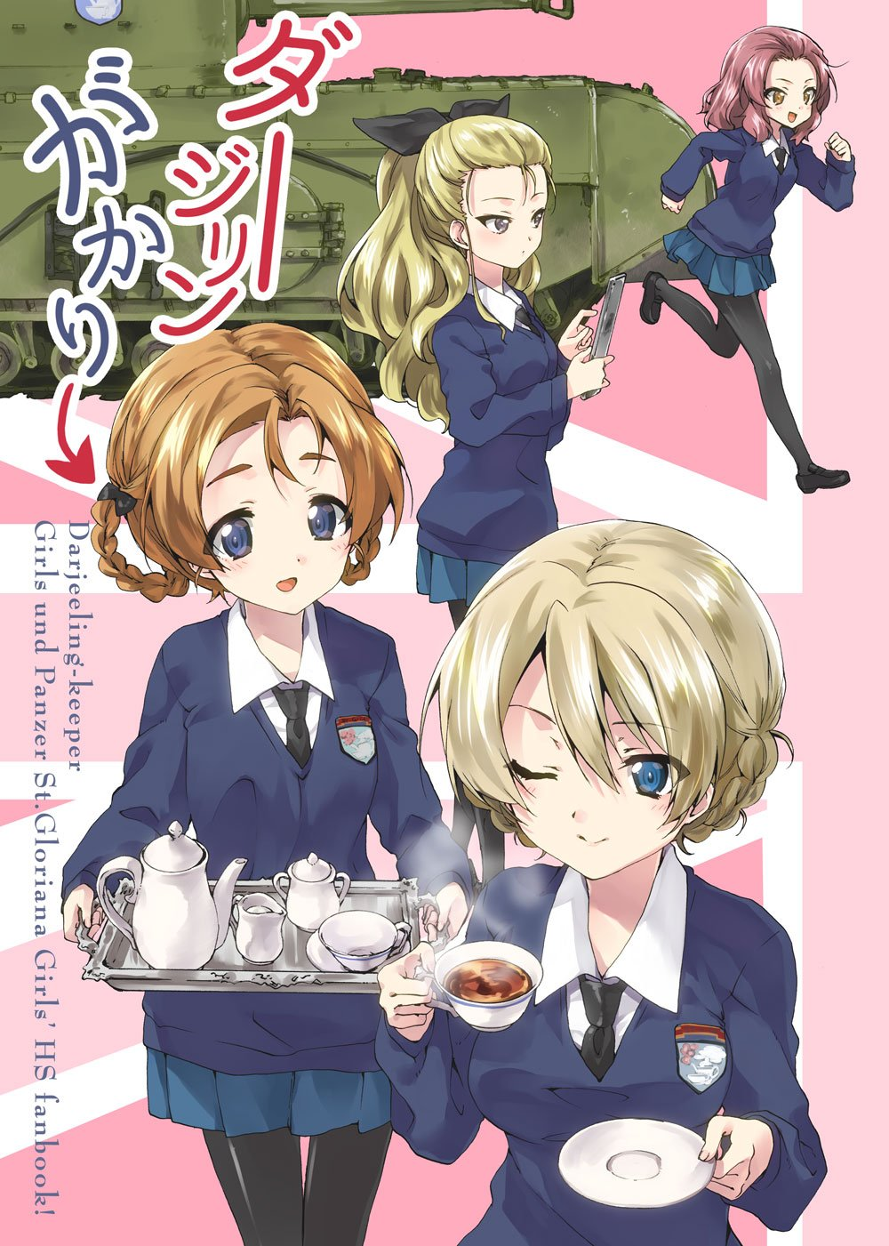 ;) assam bangs black_bow black_footwear black_legwear black_neckwear black_ribbon blonde_hair blue_eyes blue_skirt blue_sweater bow braid brown_eyes character_name churchill_(tank) closed_mouth commentary_request copyright_name cover cover_page cup darjeeling doujin_cover dress_shirt emblem girls_und_panzer ground_vehicle hair_bow hair_pulled_back hair_ribbon highres holding holding_cup holding_saucer holding_tablet_pc holding_tray kuroi_mimei light_blush loafers long_hair long_sleeves looking_at_another looking_back medium_hair military military_vehicle miniskirt motor_vehicle necktie one_eye_closed open_mouth orange_hair orange_pekoe pantyhose parted_bangs pleated_skirt redhead ribbon rosehip running saucer school_uniform shirt shoes short_hair skirt smile st._gloriana's_(emblem) st._gloriana's_school_uniform standing steam sweater tank teacup teapot tied_hair translation_request tray twin_braids v-neck white_shirt wing_collar