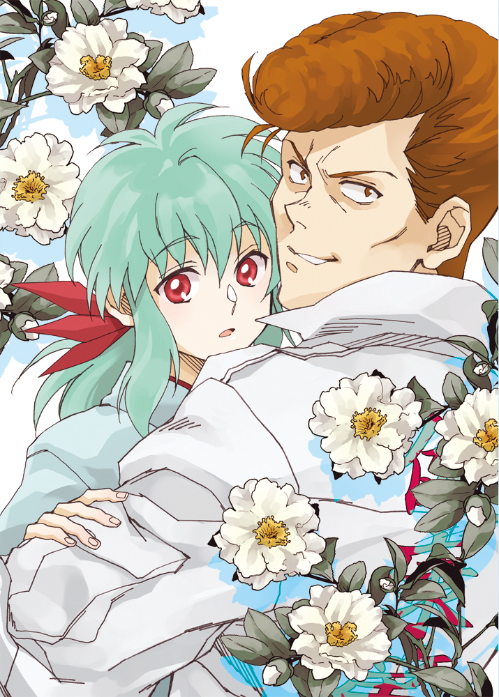 1boy 1girl aqua_hair commentary_request imuro japanese_clothes kimono kuwabara_kazuma long_hair looking_at_viewer open_mouth ponytail red_eyes smile yukina_(yuu_yuu_hakusho) yuu_yuu_hakusho