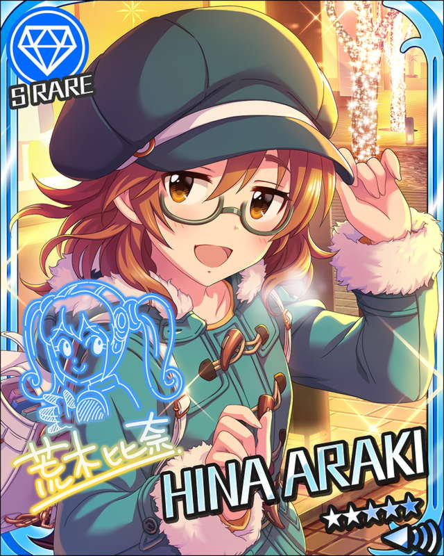 araki_hina black_eyes blush brown_hair character_name glasses idolmaster idolmaster_cinderella_girls jacket short_hair stars