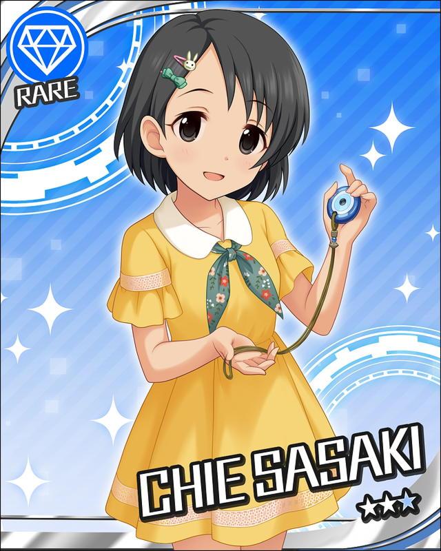 black_eyes black_hair blush character_name idolmaster idolmaster_cinderella_girls sasaki_chie shirt short_hair smile stars