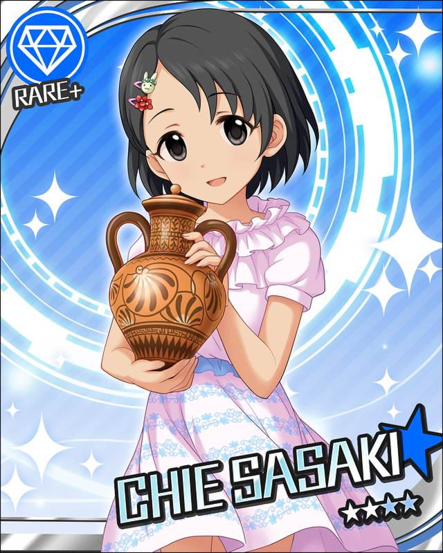 black_eyes black_hair blush character_name idolmaster idolmaster_cinderella_girls jar sasaki_chie shirt short_hair smile stars