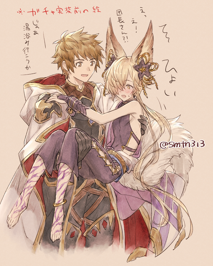 2boys animal_ears artist_name backless_outfit barefoot blush carrying choker cloak erune fingerless_gloves fox_boy fox_ears fox_tail gloves gran_(granblue_fantasy) granblue_fantasy hair_over_one_eye hood hooded_cloak kou_(granblue_fantasy) large_tail male_focus multiple_boys open_mouth princess_carry scar side-tie_legwear sideless_outfit someta_ni tail