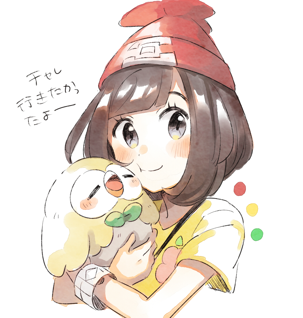 1girl :t bangs beanie bird black_eyes black_hair blush_stickers bracelet brown_hair cheek-to-cheek closed_eyes closed_mouth color_guide crossed_arms flat_chest floral_print gen_7_pokemon hands_up happy hat holding holding_pokemon jewelry looking_to_the_side mizuki_(pokemon) open_mouth owl poke_ball_symbol poke_ball_theme pokemon pokemon_(creature) pokemon_(game) pokemon_sm red_headwear rowlet shiny shiny_hair shirt short_hair short_sleeves simple_background smile solo translation_request unapoppo upper_body yellow_shirt