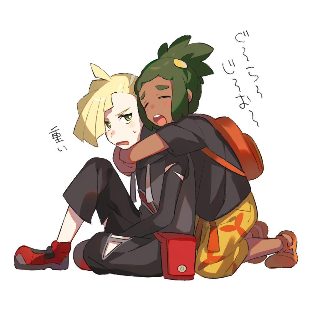 2boys ahoge backpack bag bangs black_hoodie black_pants black_shirt blonde_hair blush chestnut_mouth closed_eyes dark_skin dark_skinned_male drawstring from_side full_body gladio_(pokemon) green_eyes green_hair hair_ornament hairclip hau_(pokemon) hug hug_from_behind knee_up kneeling light_blush long_sleeves looking_at_another looking_back male_focus multiple_boys open_mouth orange_footwear pants pokemon pokemon_(game) pokemon_sm red_footwear sandals shiny shiny_hair shirt shoes short_hair short_sleeves shorts simple_background sitting sweat talking teeth tied_hair topknot torn_clothes torn_pants translated unapoppo white_background yellow_shorts