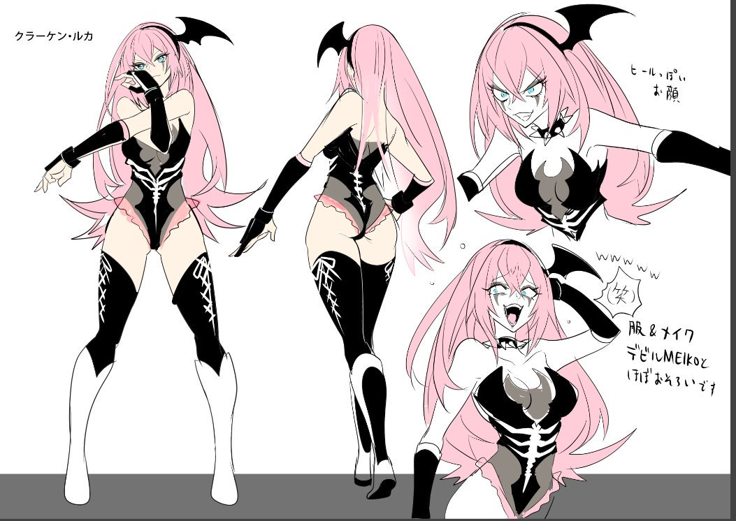 1girl aqua_eyes black_legwear boots character_sheet choker constricted_pupils facepaint hairband laughing leotard long_hair manbou_no_ane megurine_luka pink_hair ring_no_seraph_(vocaloid) simple_background spiked_choker spikes stretch thigh-highs translated vocaloid white_background white_footwear winged_hairband wrestling_outfit