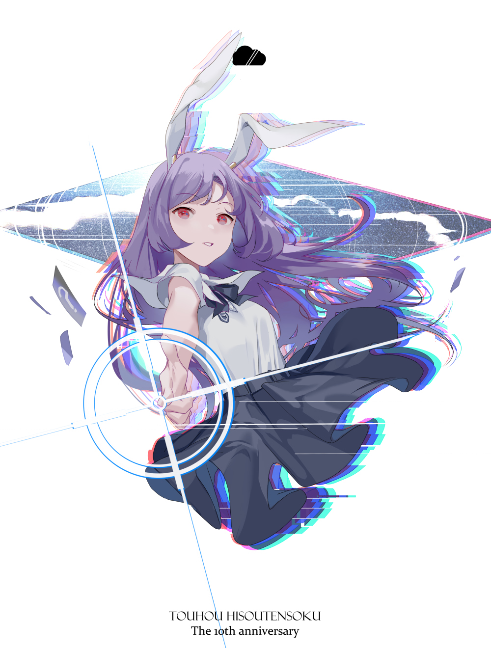 1girl ? animal_ears anniversary bangs black_skirt chromatic_aberration commentary_request copyright_name cropped_torso eyebrows_visible_through_hair highres hillly_(maiwetea) long_hair looking_at_viewer parted_lips pointing pointing_at_viewer purple_hair rabbit_ears red_eyes reisen_udongein_inaba shirt short_sleeves simple_background skirt solo touhou touhou_hisoutensoku upper_body white_background white_shirt