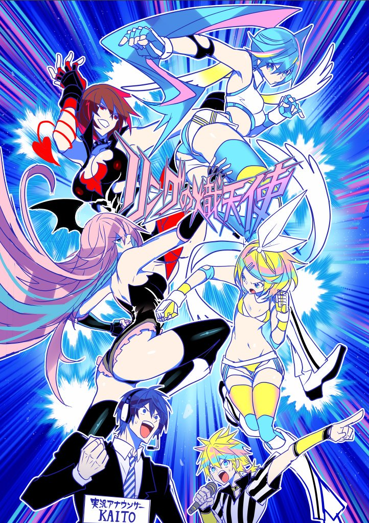 2boys 4girls announcer aqua_hair blonde_hair blue_hair brown_hair fighting hatsune_miku kagamine_len kaito long_hair manbou_no_ane megurine_luka meiko multiple_boys multiple_girls official_art open_mouth outline pink_hair pointing punching referee ring_no_seraph_(vocaloid) shirt short_hair shorts single_wing striped striped_shirt twintails vocaloid white_outline wings wrestling_outfit