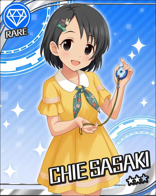 black_eyes black_hair blush character_name dress idolmaster idolmaster_cinderella_girls sasaki_chie short_hair smile stars